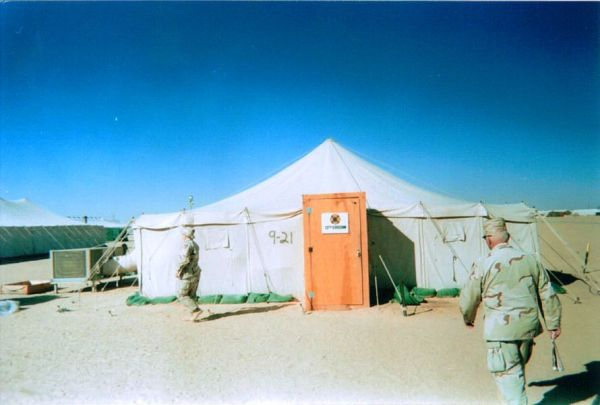 Command Tent | 13th COSCOM Association